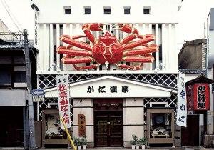 kyotohonten_01-011